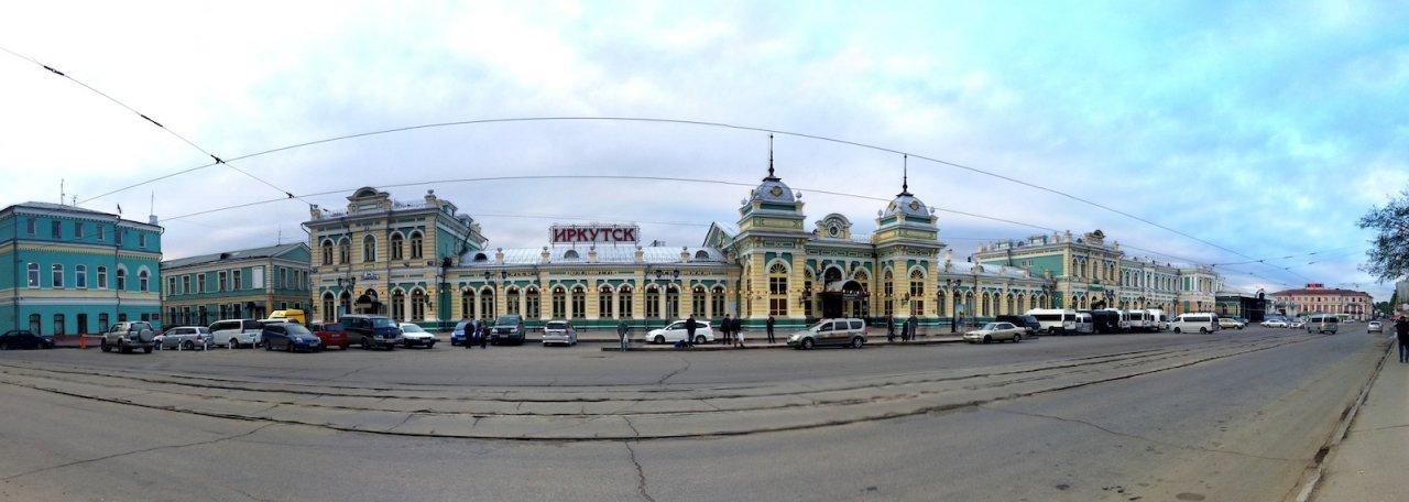 Gare de Irkoutsk