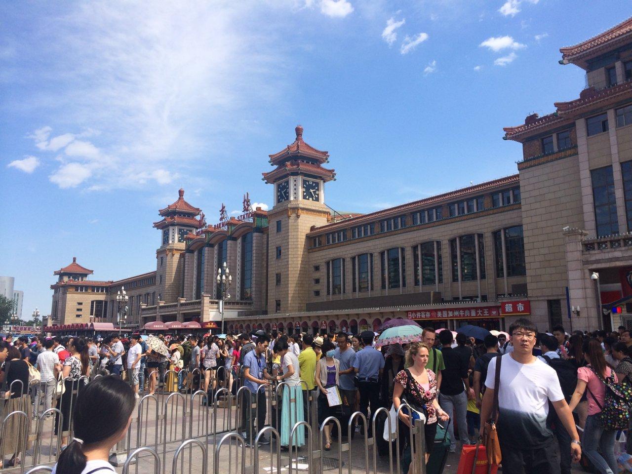 Gare de Pekin