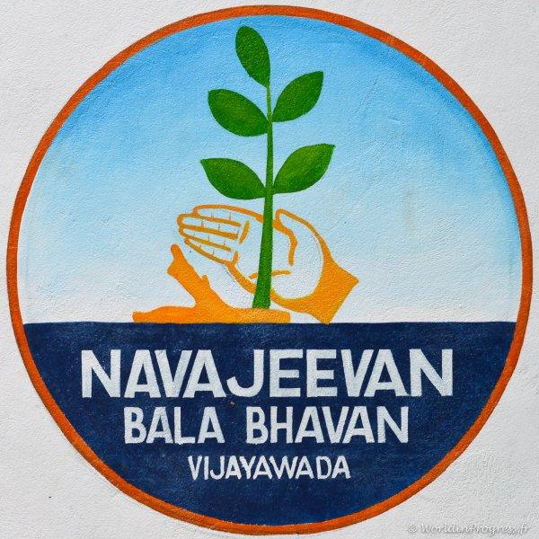 Logo NJBB Navajeevan BalaBhavan